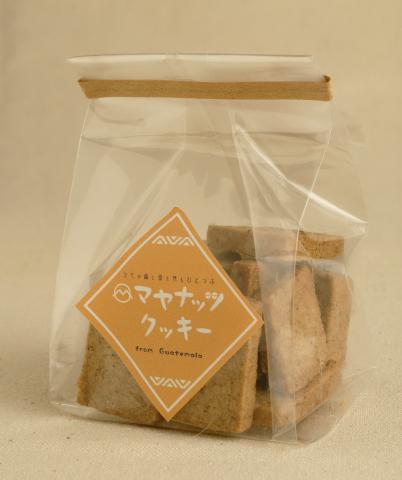 マヤナッツクッキー