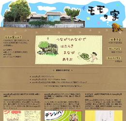 モモの家 大阪吹田のコミュニティスペース