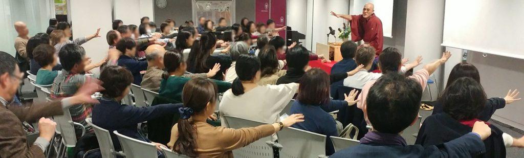 桂福点さん講演「出会いは心の光」 2018年度秋期グリーフケア公開講座「悲嘆について学ぶ」シリーズにて@上智大学 大阪サテライトキャンパス