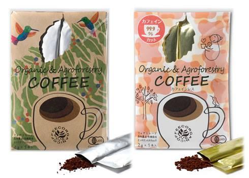 フェアトレード森林農法のスティック・インスタント・コーヒー