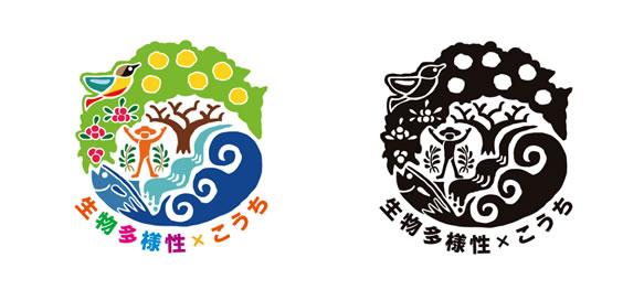 ロゴマーク 生物多様性×こうち